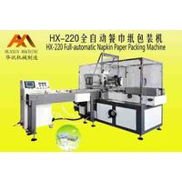 Model HX-220 Full-automatic Napkin Paper Packaging Machine