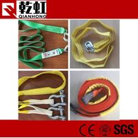 Best price car Tow strap Snatch Strap