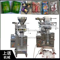 Small Automatic Pouch Vertical Granule Packing Machine for Nuts thumbnail image