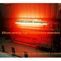 Silicon carbide,heating element,Silicon carbide heating pipe,Molybdenum disilicate heating rod