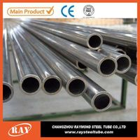 Sae1020 24mm high precision carbon steel pipe/tube thumbnail image