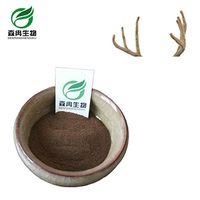 Deer Antler Velvet Powder thumbnail image
