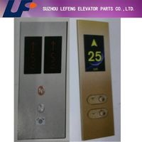 Mitsubishi passenger elevator parts lop