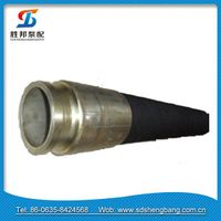 Wear resistant long service life steady Concrete Pump Rubber Hose end hose