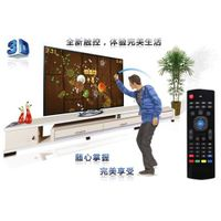 2.4G Wireless Keyboard Mouse remote control Motion Stick For TV Box