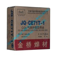 CO2 Mild Steel Welding Wire