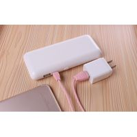 power bank thumbnail image