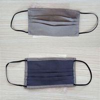 silver fiber cotton face mask thumbnail image