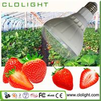 plant growth lamp 18W LED plant grow light professional lighting hydroponics system thumbnail image