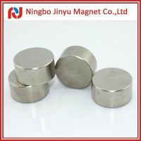 neodymium magnetic product with disc shape