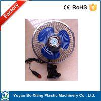 DC 12V mini car fan with cupula