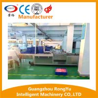 LED bulb Automatic cartoning machine with automatic pc cover lining and pothhook