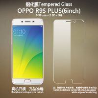 Apply to oppo r9s plus tempered glass manufacturers selling