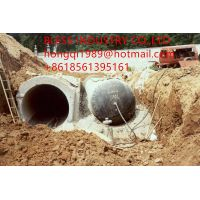 pneumatic tubular form used for culvert and drainage construction