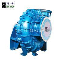 Mechanical Seal Desulphurization Circulatiion Pump FGD slurry pump thumbnail image