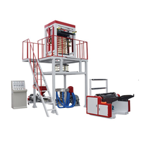 New type high speed film blowing machine