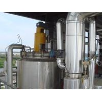 Waste engine oil Refining technology and equipment thumbnail image