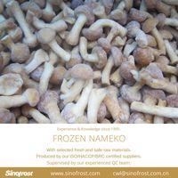 IQF Nameko/Frozen Nameko/Frozen Mushrooms/IQF Mushrooms thumbnail image
