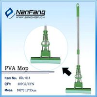 2015 newest design pva mop