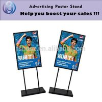 Outdoor display standing advertising sign stand HS-H25 thumbnail image