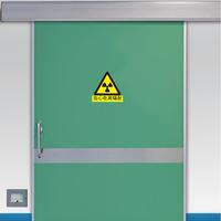 Hospital X-ray Shielding Automatic Sliding Door Automatic Hospital Door manufacturer thumbnail image