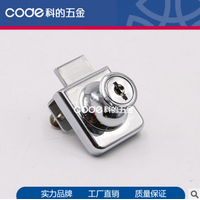 407 furniture glass double door lock