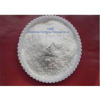 Carboxymethyl starch sodium ( CMS ) thumbnail image