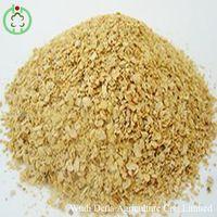 soybean meal thumbnail image