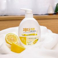 Zetta Gel Hand Wash(Lemon)