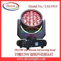 DMX 19x15W LED light beam star blossm LM-1915 thumbnail image