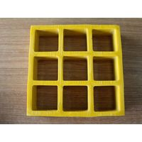 Concave Surface Fiberglass Moulded Grate