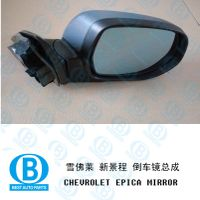 chevrolet epica black mirror