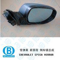 chevrolet epica black mirror