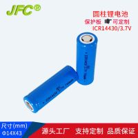 18350 battery,Rechargeable Batteries 18350 3.7V 900mAh battery,Electronic cigarette battery thumbnail image