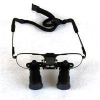 Dentistry dental loupes surgical binocular loupes thumbnail image