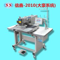 XX-2010 xinxin brand computerized automatic pattern sewing machine for blouse t-shirt