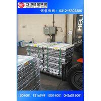 R14 Aluminum Alloy Ingot for Shifting Fork thumbnail image