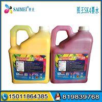 Icontek solvent sk4 ink