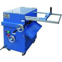 Manual PCB Lead Cutting Machine SJ75 thumbnail image