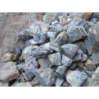 Rock Phosphate 30% Min