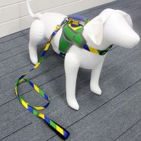 Custom High Quality Massage Dog Harness No Minimum Order