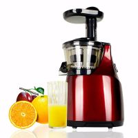 150W silent cold press juicer machine with 100% copper motor