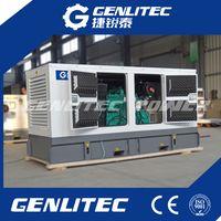 100kva cummins power generator set 80kw GPC100S