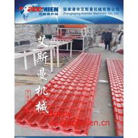 Automatic and Easy Operate PVC Tile Making Machine for Plastic Glazed Tiles Production