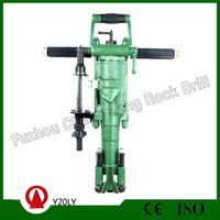 Y20LY Pneumatic Rock Drill