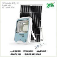 Solar Power Square Flood Light