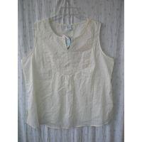 Maternity's 100% cotton woven vest.