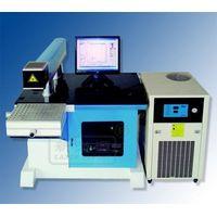 DP-50 laser marking machine