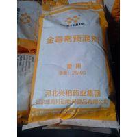 lower price/ISO Factory/ Feedding Chlortetracycline/ CAS:57-62-5