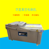 Multi-function two-compartment vacuum packing machine thumbnail image